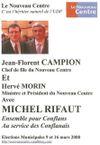 2me_tract_du_nouveau_centre_2